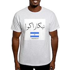 Nicaragua Flag Arabic T-Shirt