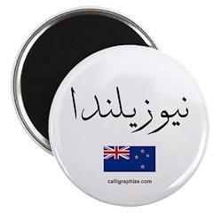 "New Zealand Flag Arabic 2.25"" Magnet (100 pack)"