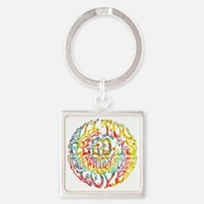 all-need-air-tdye-T Square Keychain