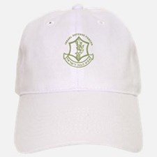 Israel Defense Forces Baseball Baseball Cap