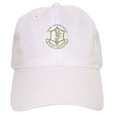 Israel Defense Forces Cap