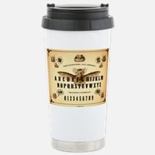 The Haeckle All Seeing  Stainless Steel Travel Mug