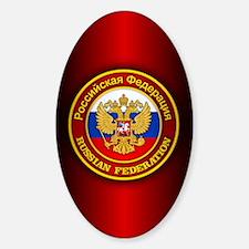 Russia COA (iphone 5) Decal