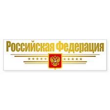 Russia (front) Bumper Sticker