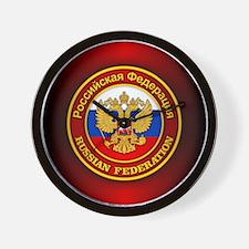 Russia COA (keepsake) Wall Clock