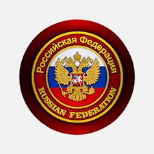 "Russia COA (keepsake) 3.5"" Button"