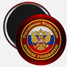 Russia COA (keepsake) Magnet