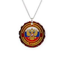 Russia COA (Mouse Pad) Necklace