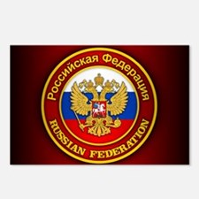 Russia COA (Mouse Pad) Postcards (Package of 8)