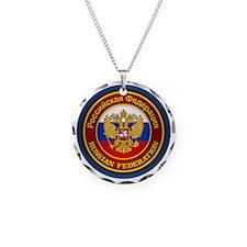Russia COA (round) Necklace