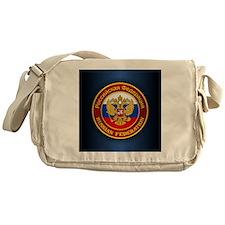 Russia COA (keepsake) blue Messenger Bag