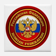Russia COA (round) Tile Coaster