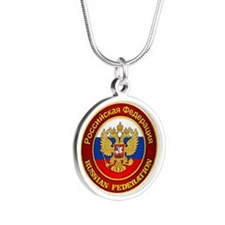 Russia COA (Mouse Pad) Silver Round Necklace