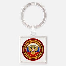 Russia COA (round) Square Keychain