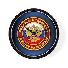 Russia COA (Mouse Pad) Wall Clock