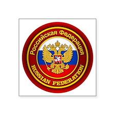 """Russia COA (round) Square Sticker 3"""" x 3"""""""