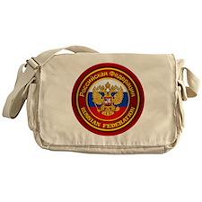 Russia COA (round) Messenger Bag
