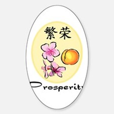 Chinese Character Prosperity Oval Decal