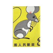 Vintage 1983 China Rat Zodiac Pos Rectangle Magnet