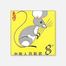 "Vintage 1983 China Rat Zodi Square Sticker 3"" x 3"""