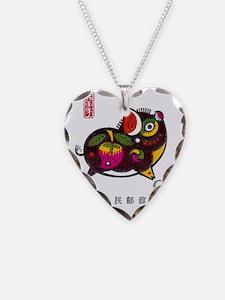 Vintage 1983 China Pig Zodiac Necklace