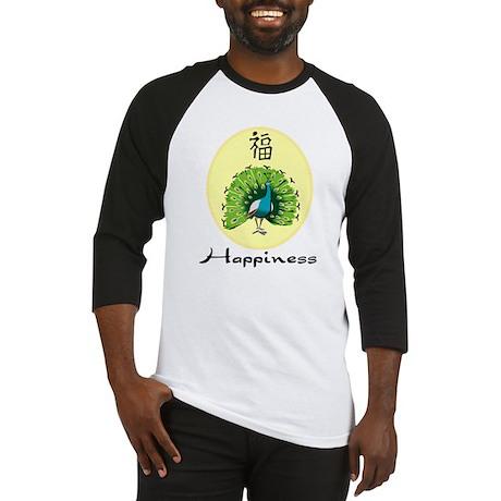 Chinese Character Happiness Baseball Jersey