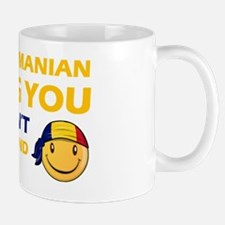 Its a Romanian Thing Mug