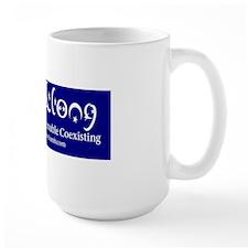 Get Along (Coexist Parody Bumper Sticke Mug