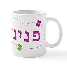 Penina Baby Girl Blanket Mug