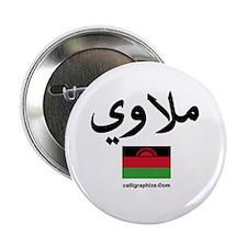Malawi Flag Arabic Button