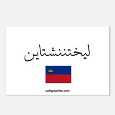 Liechtenstein Flag Arabic Postcards (Package of 8)