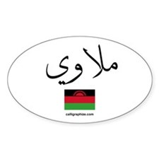 Malawi Flag Arabic Oval Decal