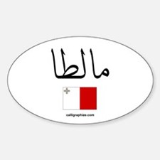 Malta Flag Arabic Calligraphy Oval Decal
