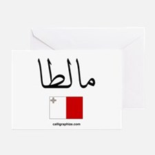 Malta Flag Arabic Calligraphy Greeting Cards (Pack