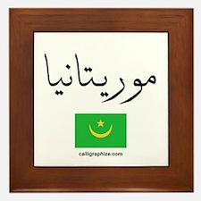 Mauritania Flag Arabic Framed Tile