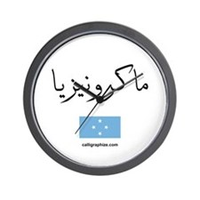 Micronesia Flag Arabic Wall Clock