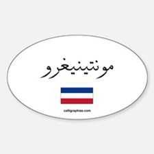 Montenegro Flag Arabic Oval Decal