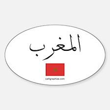 Morocco Flag Arabic Calligraphy Oval Decal