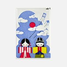 1977 Korea Children And Kites Pos Rectangle Magnet