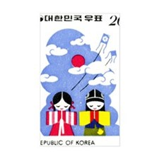 1977 Korea Children And Kites  Decal