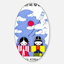 1977 Korea Children And Kites Posta Sticker (Oval)