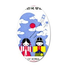 1977 Korea Children And Kite 35x21 Oval Wall Decal