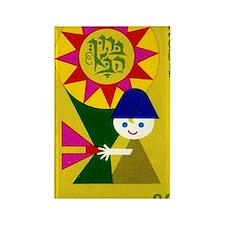 Vintage 1967 Israel Tourist Year  Rectangle Magnet