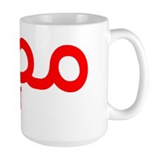 egypt in red Mug