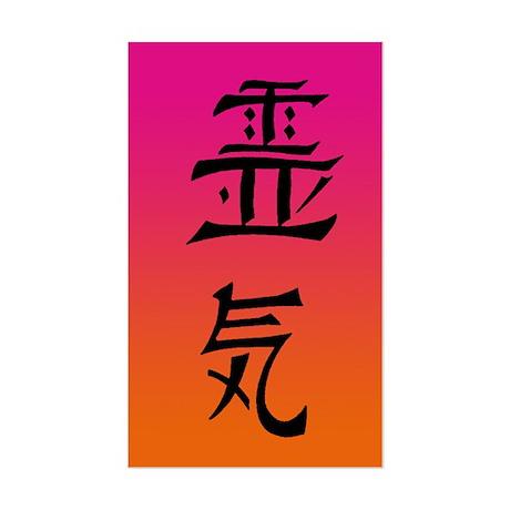 Reiki Sunrise Sticker (Rectangle)