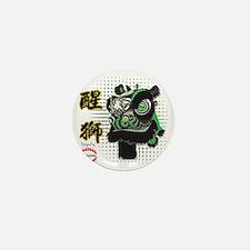 Futhok Lion Zhang Fei Style Mini Button