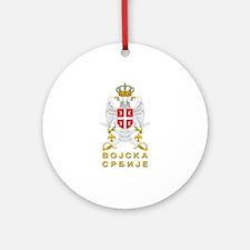 Vojska Srbije / Serbian Army Ornament (Round)
