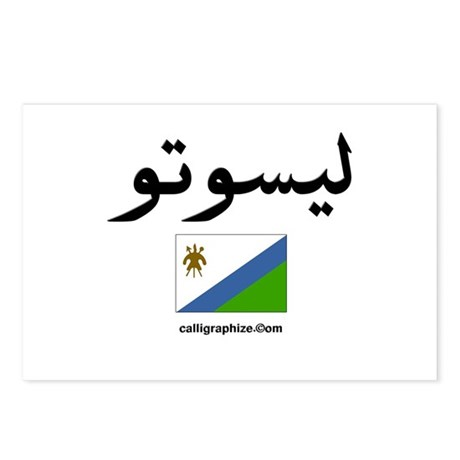 Lesotho Flag Arabic Postcards (Package of 8)