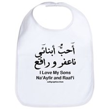 Na'Ayfir and Raaf'i Bib