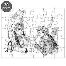 The Despondency of Arjuna Puzzle